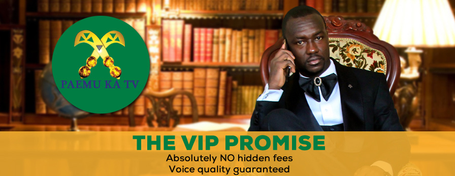 Get an exclusive offer with VIP